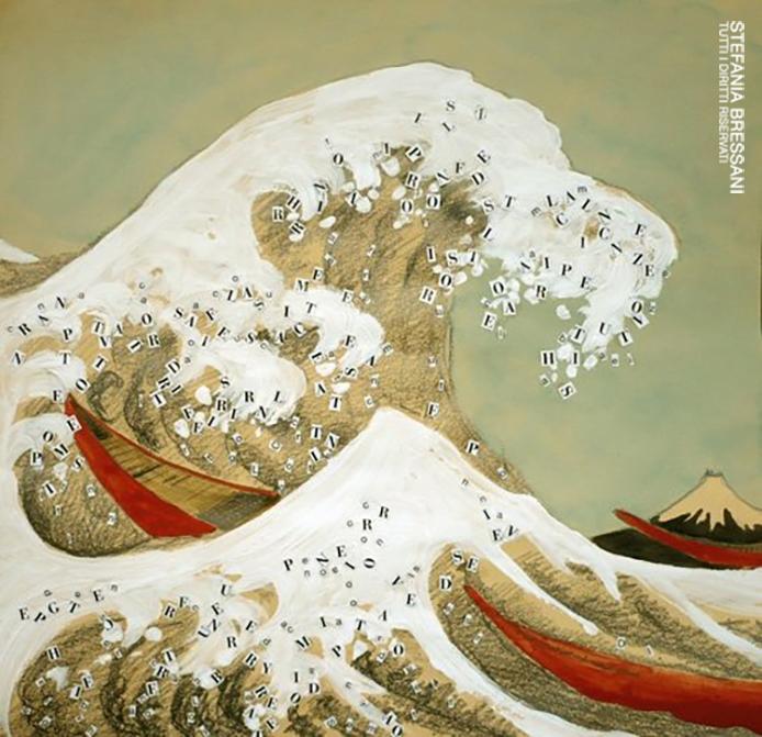 Onda di Hokusai nella versione di Stefania Bressani
