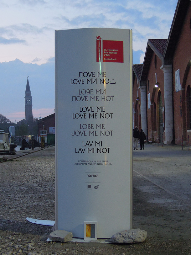 Un'opera d'arte è stata lasciata ai piedi di un cartello della Biennale di Venezia